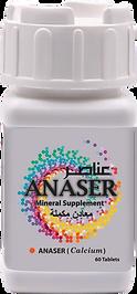 Anaser Calcium.png