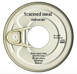 1caneedmeal-盤画像.jpg