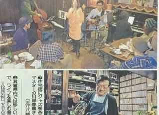 京都新聞とYahoo!ニュースに