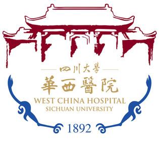 West China Hospital Sichuan University