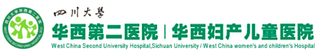 West China Second Hospital