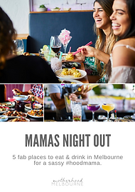 Mamas only night out.png