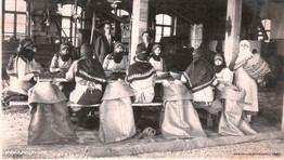 History of Hazelnut
