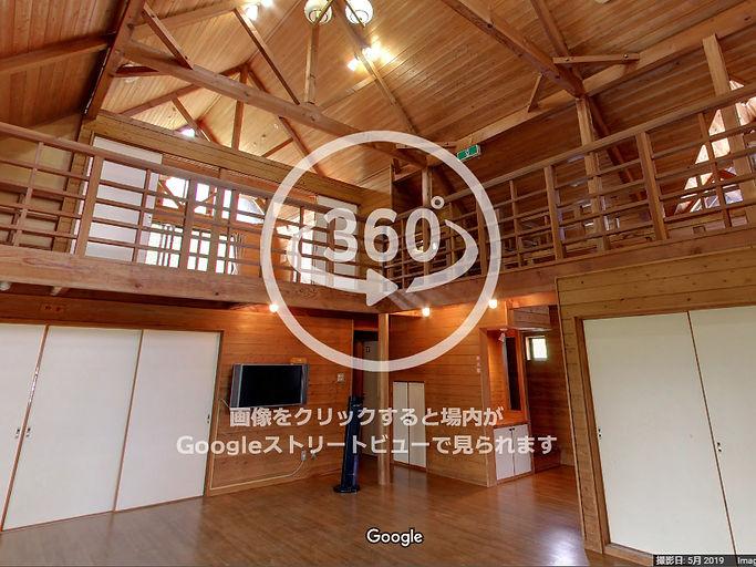 facilities5-gglmp.jpg
