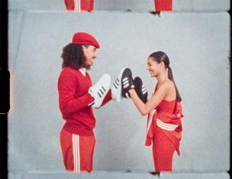 Adidas Superstar | Commercial