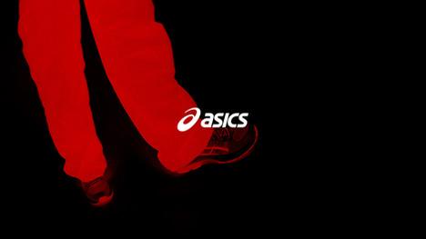 Asics Kinsei OG | Commercial