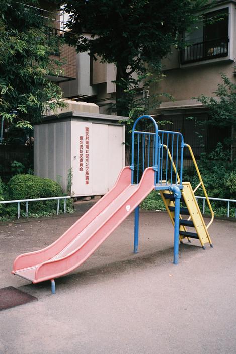 Japón | Photography Exhibition