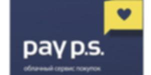 PayPS.jpg