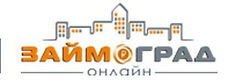 займоград_срочный_займ_на_карту