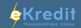е-кредит онлайн займ