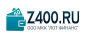 займ_онлайн_z400