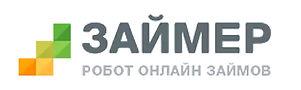 займер казахстан