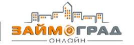 займоград онлайн заявка