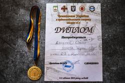 Ukrainian Championship - 2015