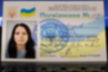Certificate of Сandidate-Master of sports of Ukraine
