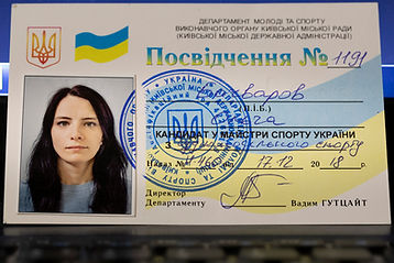 Certificate of Сandidate-Master of sports of Ukraine