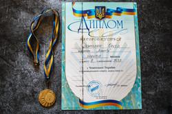 Ukrainian Championship - 2016