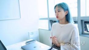 """""""여자라 못할 일 없죠"""" 여성 스타트업 돕는 유튜버 에바(인터뷰)"""