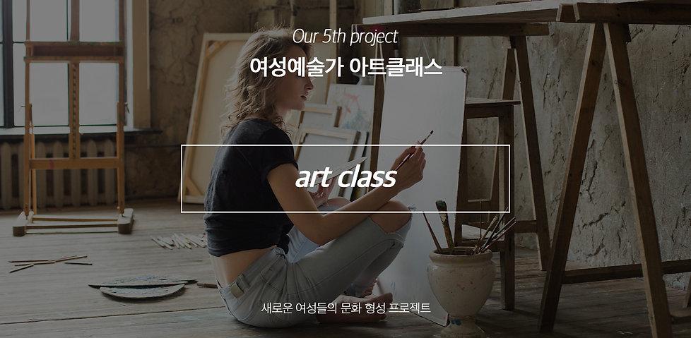 5th_project.jpg