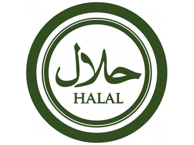 Halal Certificate