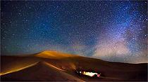 Morocco desert camps image.jpg