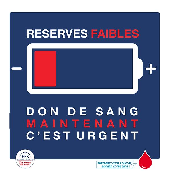 Les réserves de sang sont faibles ⚠ DON DE SANG maintenant c'est URGENT ❗  L'Établissement français du sang lance un appel à la mobilisation générale !