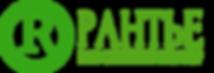 лого зеленый с текстом.png