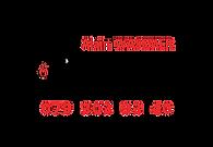 logos_festyvhockey-14.png