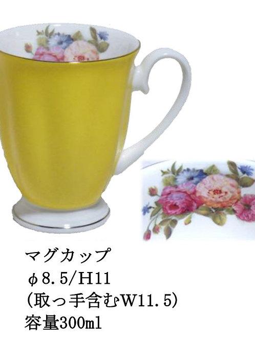 マグカップ 黄色