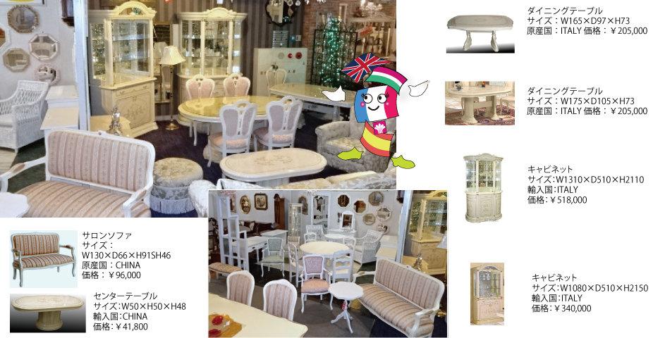 パルサ 高級輸入家具 おしゃれ 白家具