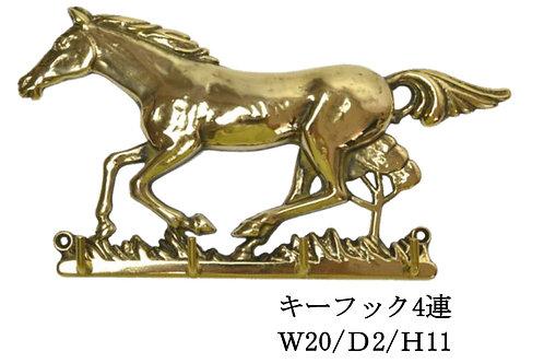 真鍮キーフック(走馬4連)