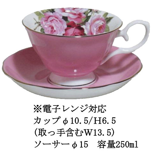 カップ&ソーサー ピンク