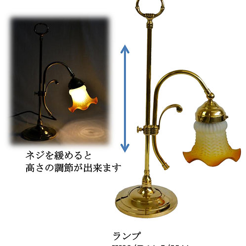 真鍮ランプ