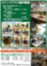 北館レンタル.jpg