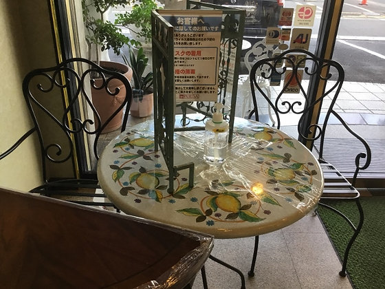 タイル ガーデンテーブル 2240-001