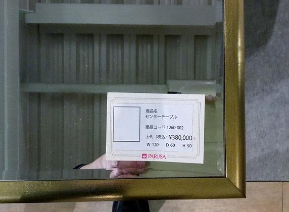 センターテーブル1260-002
