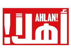 Ahlan Magazine logo