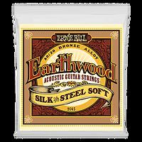 earth silk steel 80:20 soft.png