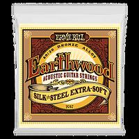 eath silk steel extra soft 80:20.png