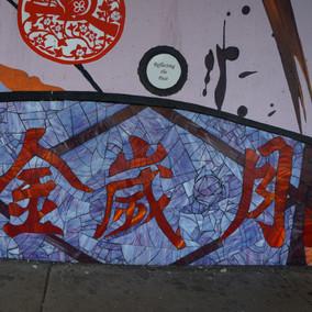 Chinatown Centennial Celebration