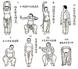 Ba Duan Jin (les Huit pièces de brocart)