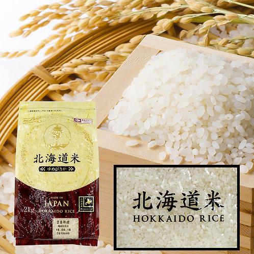 HOKKIADO RICE - 日本北海道大米(2公斤)