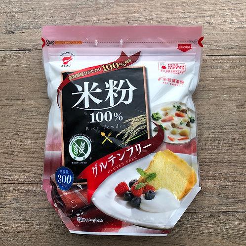 新潟県産コシヒカリを米粉100%袋裝 300g