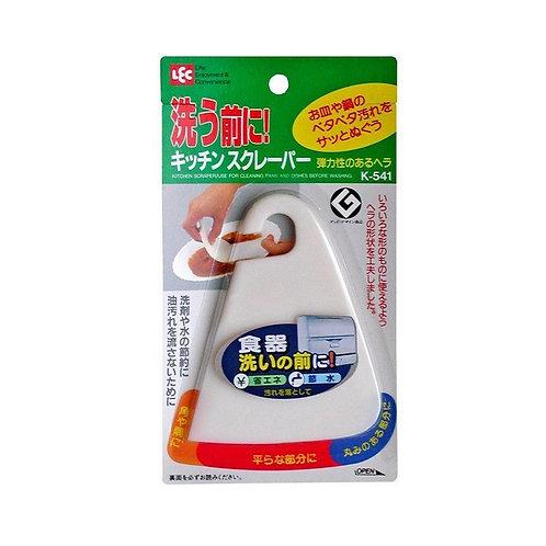 日本製造【LEC】廚房清潔刮刀 K-541