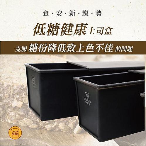 SN2066) 450g低糖健康土司盒