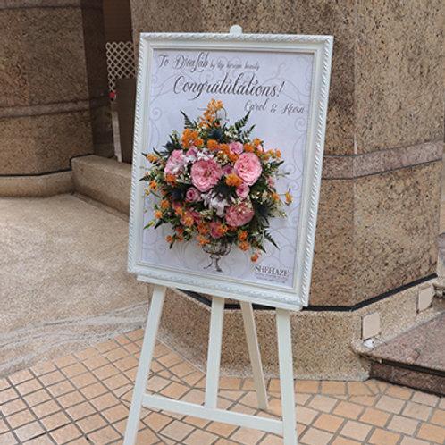 開幕禮花 - R29302