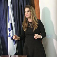 אילת בהרצאה עם דגל ישראל.jpg