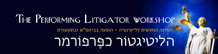 The Performing Litigator (2).png