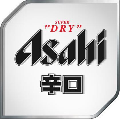 Asahi Super Dry Lager 30L & 50L