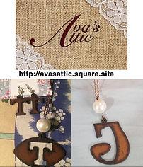 Avas Attic.jpg